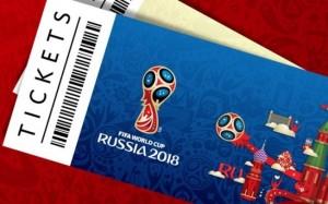 ingressos para a Copa do Mundo de 2018