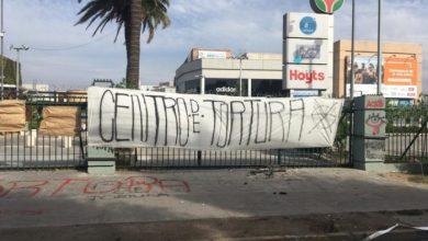 Photo of Moradores denunciam uso de shopping da periferia de Santiago como centro de tortura