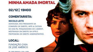 Photo of Cine OAB exibe na próxima segunda, 'Minha Amada Imortal' e palestra de Nicole Leite