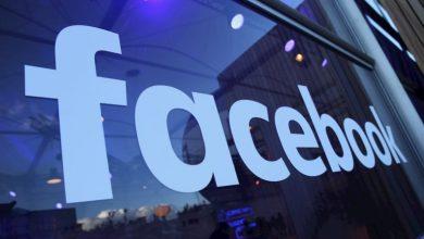 Photo of Brasil multa Facebook em R$6,6 mi em apuração sobre compartilhamento de dados