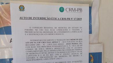 Photo of PSF de Cruz das Armas segue com interdição após 40 dias