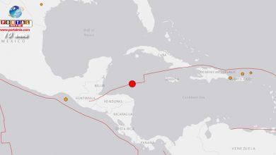 Photo of Terremoto de magnitude 7,7 graus atinge Cuba e Jamaica