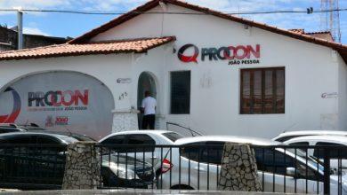 Photo of Instituições de ensino não devem cobrar por documentos escolares, alerta Procon-JP