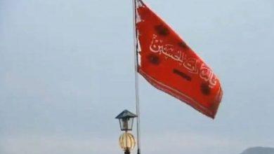 Photo of Pela primeira vez na História, bandeira vermelha é erguida na mesquita mais importante do Irã