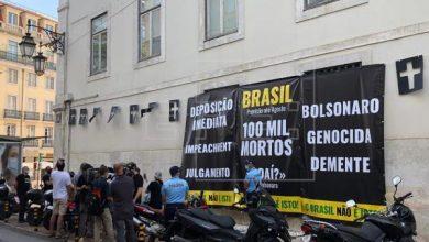 Photo of Ativistas brasileiros em Lisboa pedem impeachment de Bolsonaro