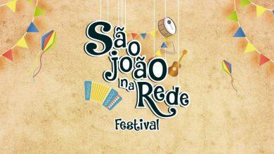 Photo of Paraíba promove o 'São João na Rede' nestas quinta, às 18h00, e sexta-feira