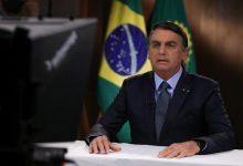 Photo of Discurso de Bolsonaro na ONU é uma aula de novilíngua
