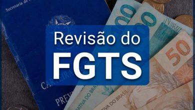 Photo of Revisão do FGTS vai liberar bolada de R$ 10 mil por trabalhador?